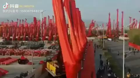 北京三一桩机第二届客户节完美举办成功