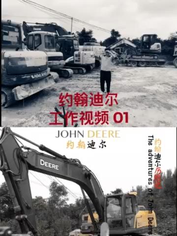 【骆哥出品1】盗撮 偷拍约翰迪尔一万小时工地干活视频