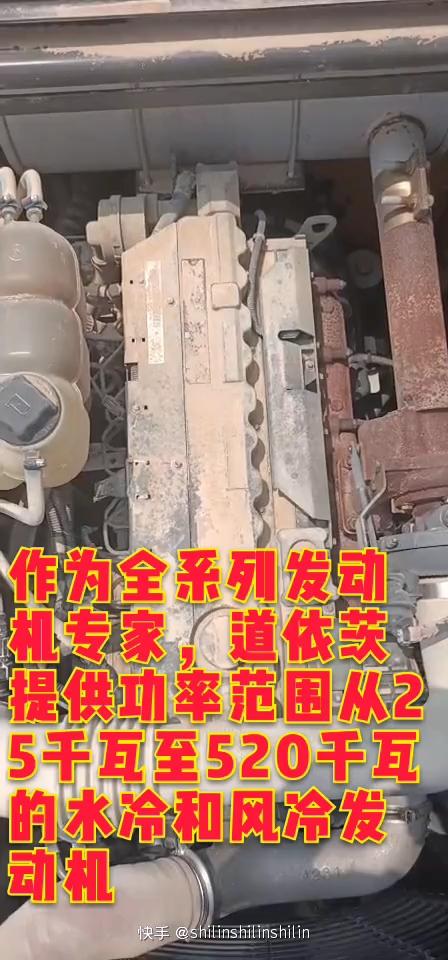 【铁甲视频】科普发动机道依茨!