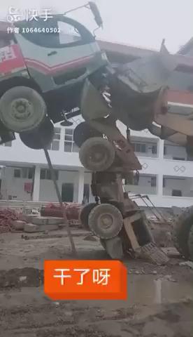 铲车儿子与吊车干架,铲车爸爸来帮忙,结果悲剧了!