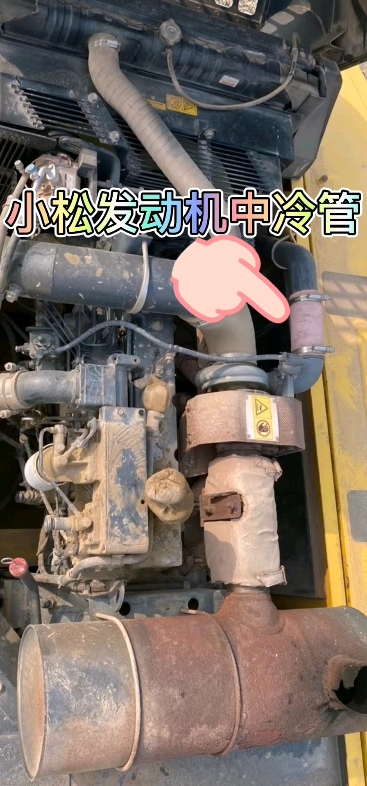 小松原厂发动机中冷管