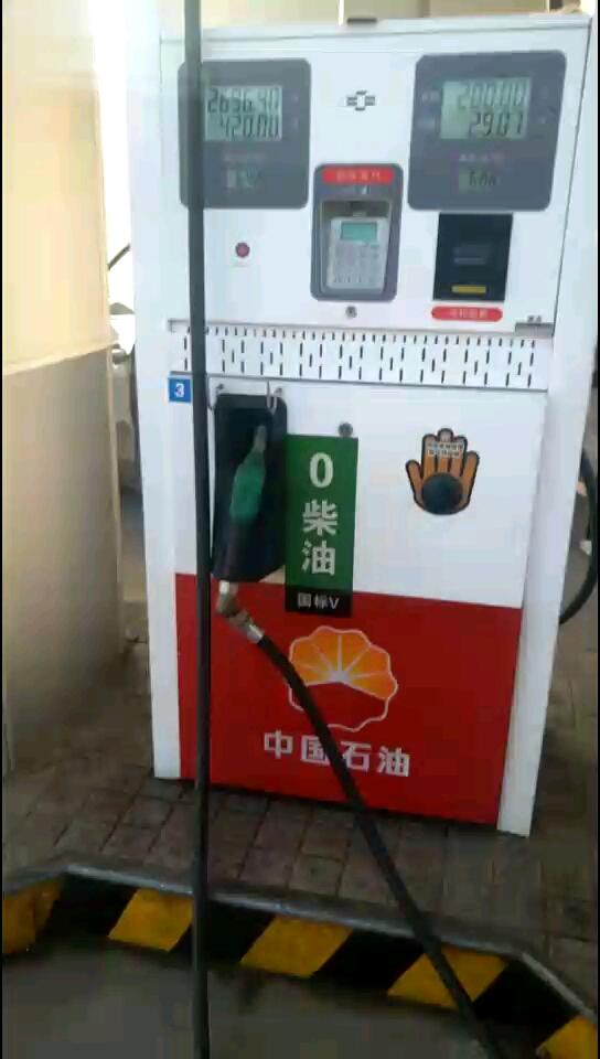中美博弈油价四连降价