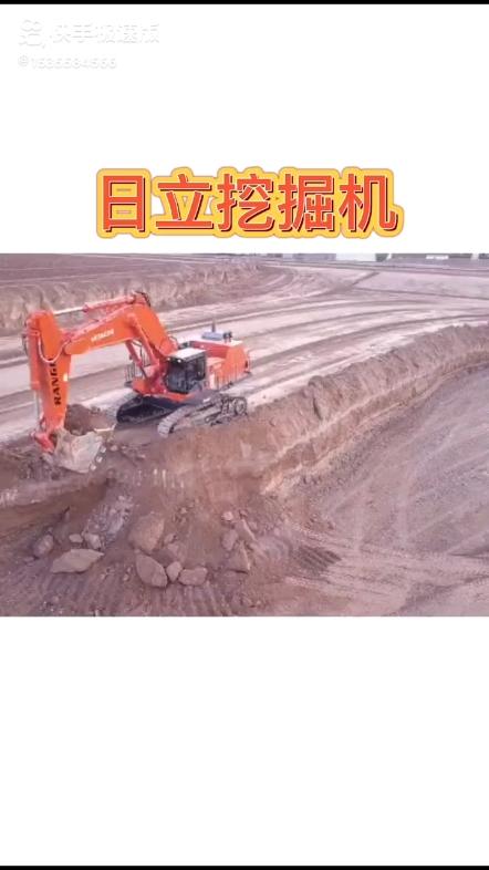 日立大型挖掘机-帖子图片