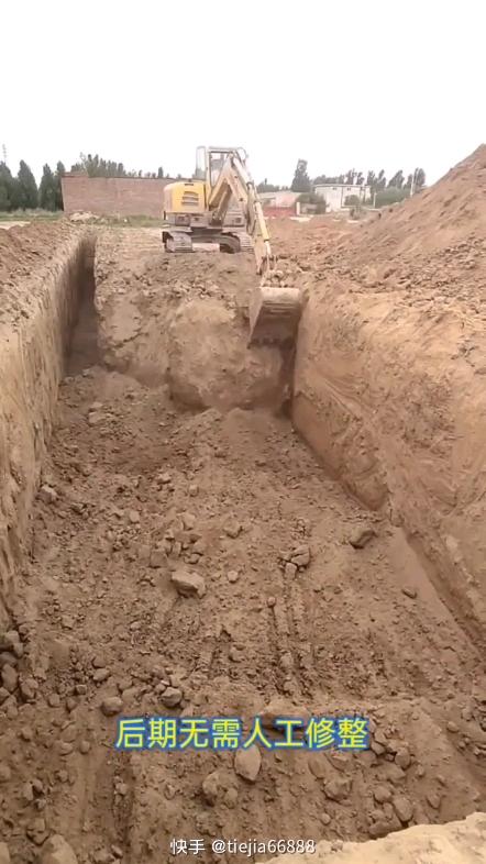你相信这是挖机做出的活儿嘛?