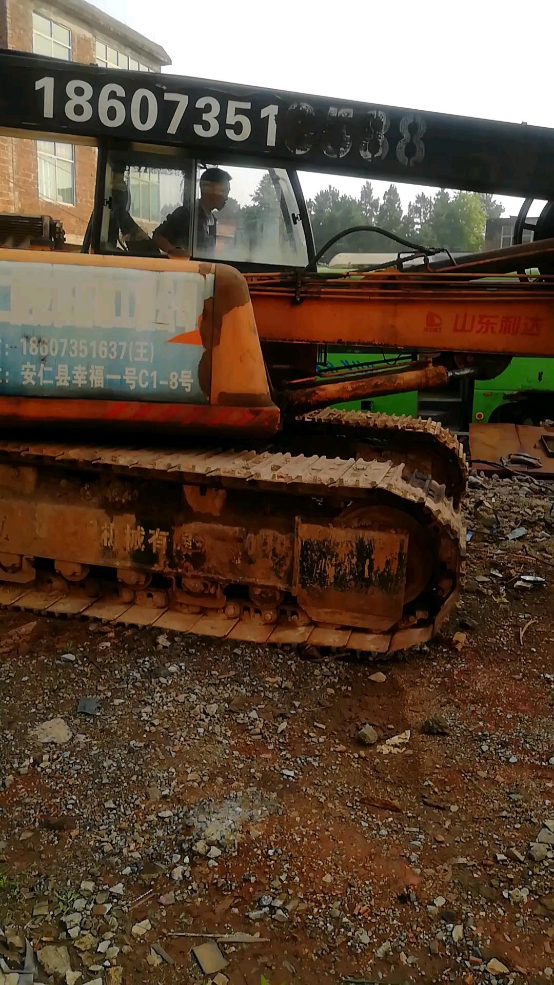 150旋挖一臺。廢鐵價-帖子圖片