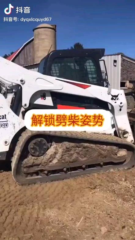 【铁甲视频】滑移装载机劈柴-帖子图片