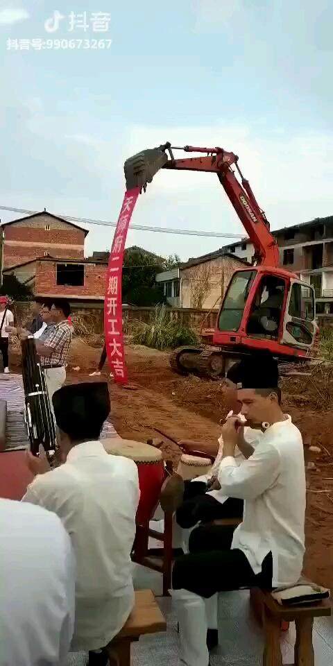 隆重的开工仪式