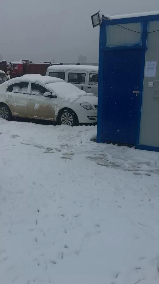 下雪了半个月不能干活了,好爽