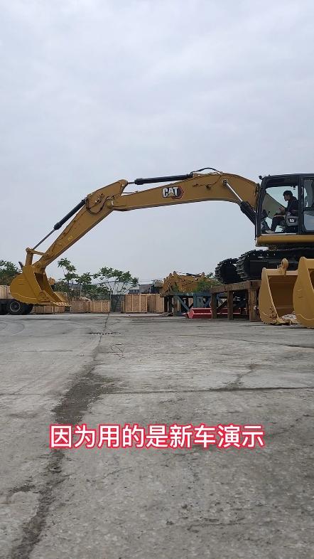 老徐说操作(4):挖掘机斗背拖平操作方法