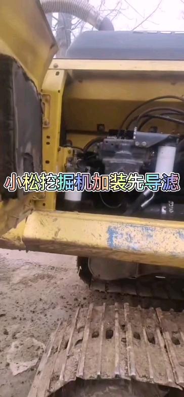 小松挖掘机加装先导滤芯
