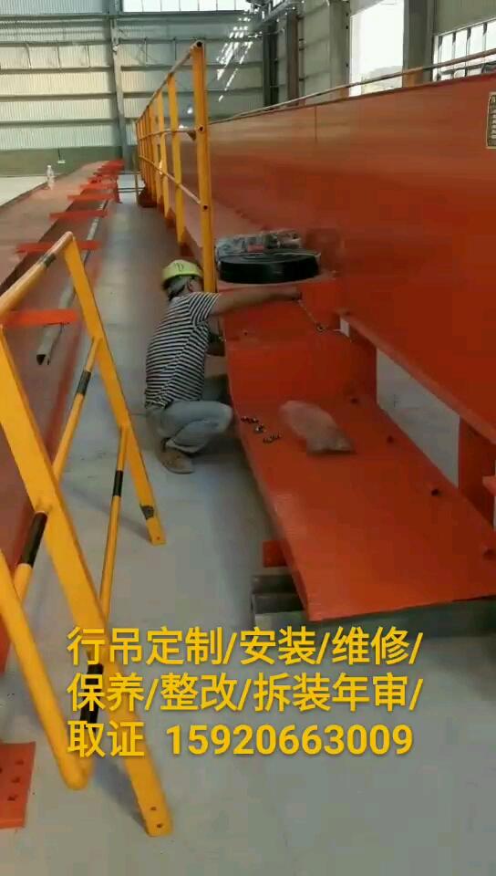 東莞起重機安裝維修保養-帖子圖片