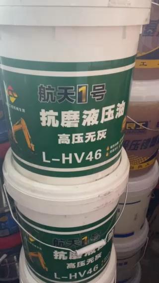 精勇说车(5):养车经验之抗冻液压油你见过吗?