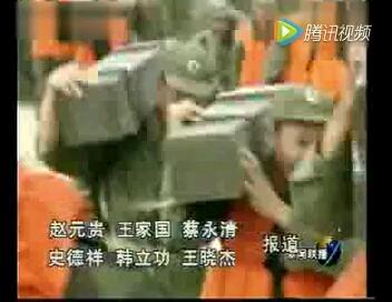 【国货当自强】你是中国人吗?