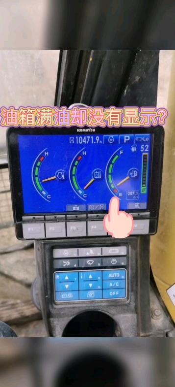 小松柴油箱传感器
