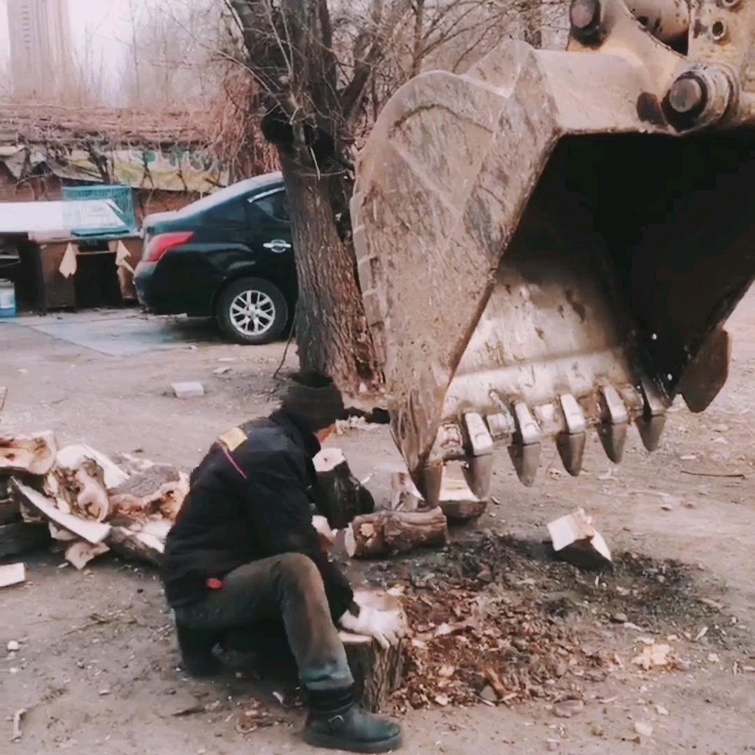 你用挖掘机劈柴?