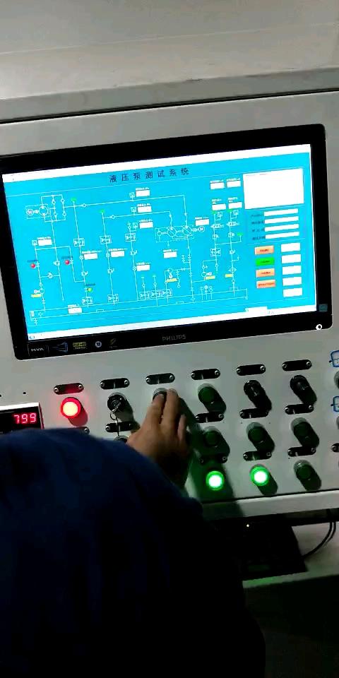 斗山500液压泵维修测试完成!