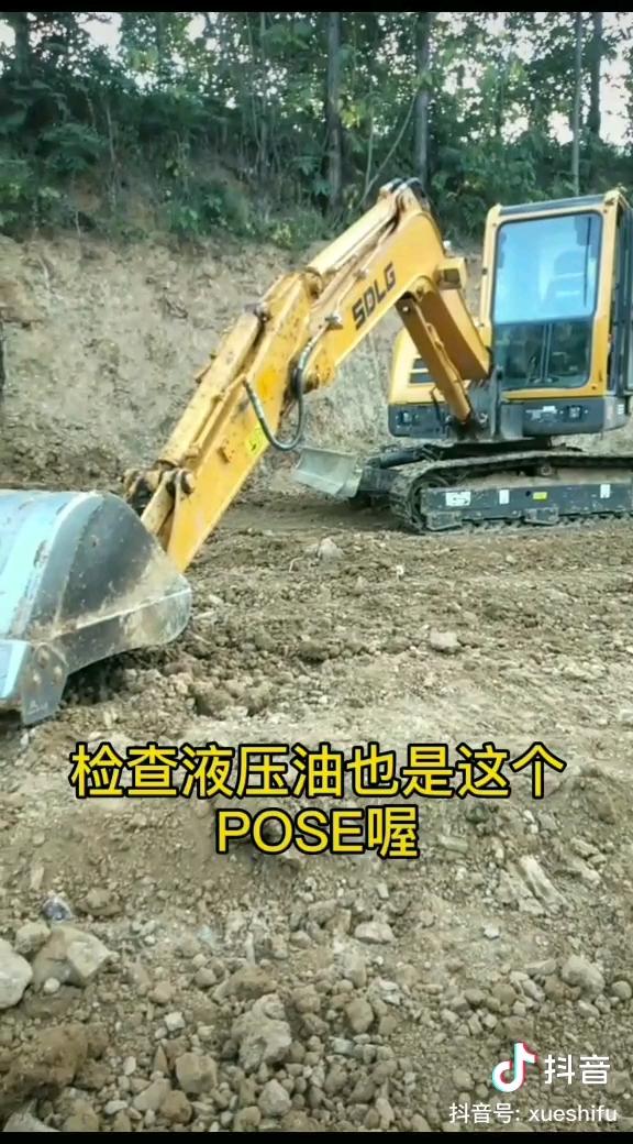 挖机的正确姿势大合集