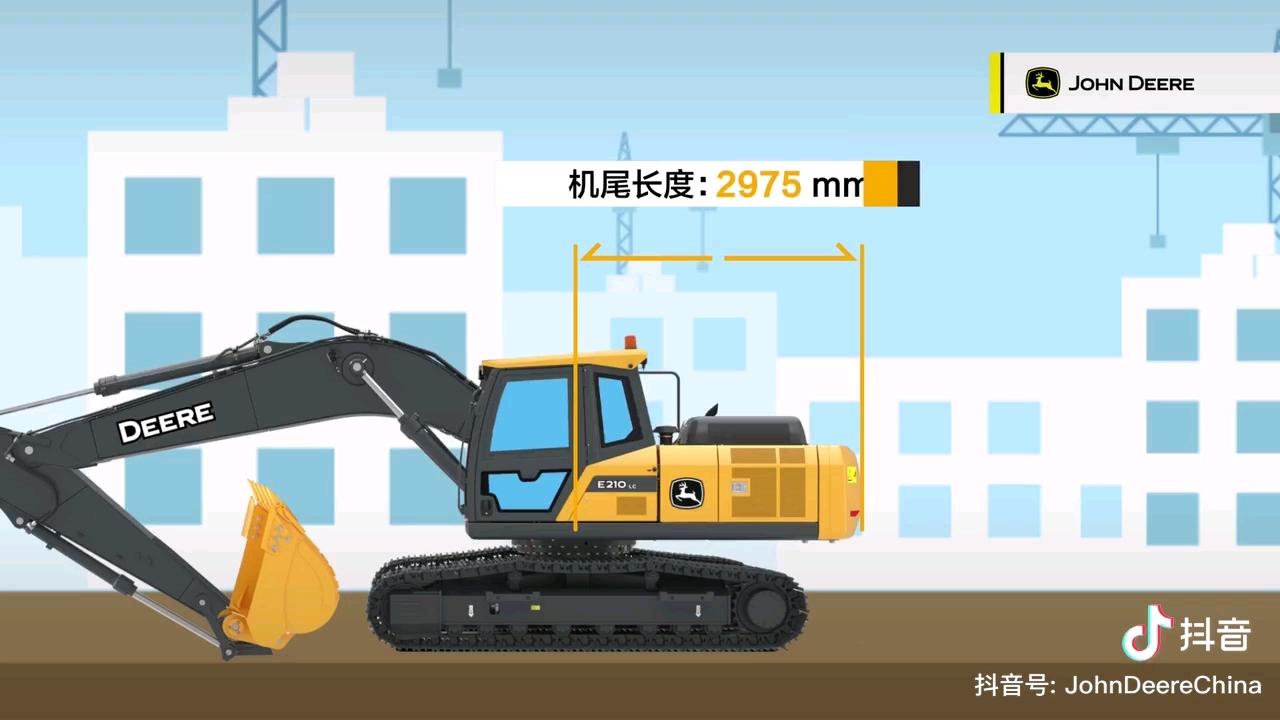 约翰迪尔E210LC挖掘机参数介绍