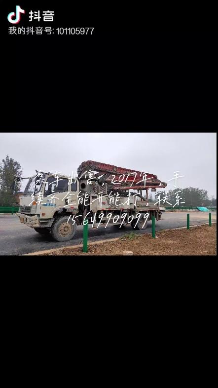 泵車出售-帖子圖片