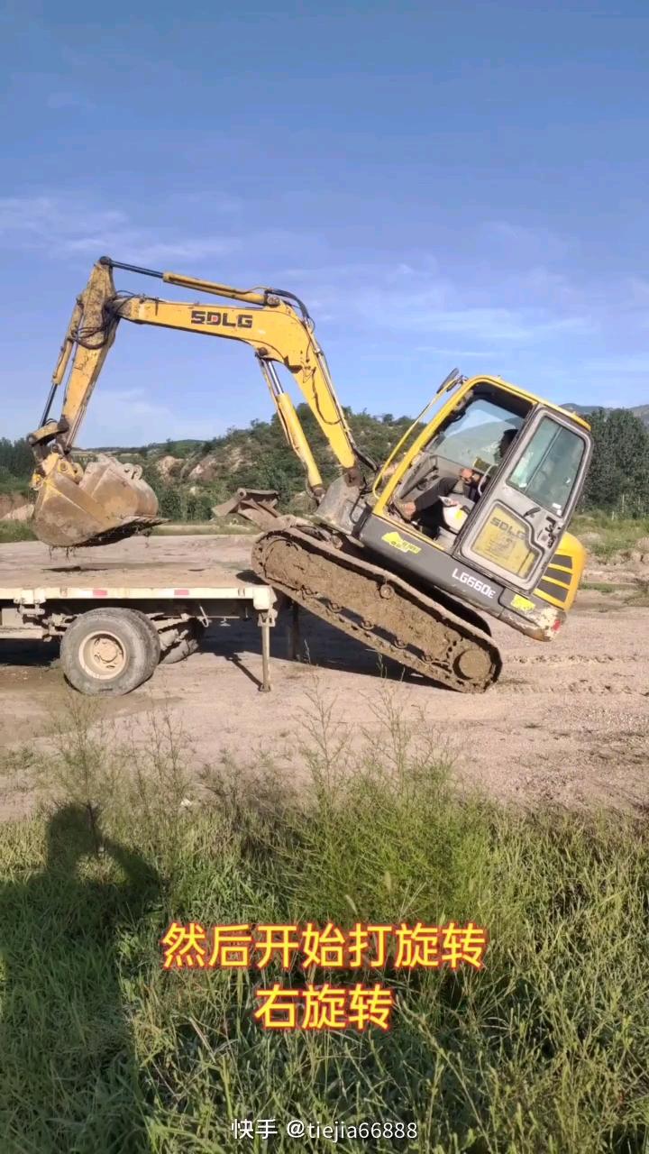 挖机操作技巧