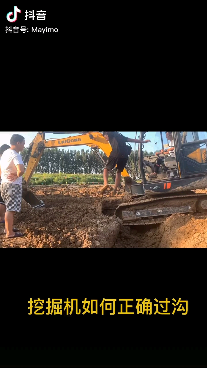 挖掘机正确过沟的小窍门