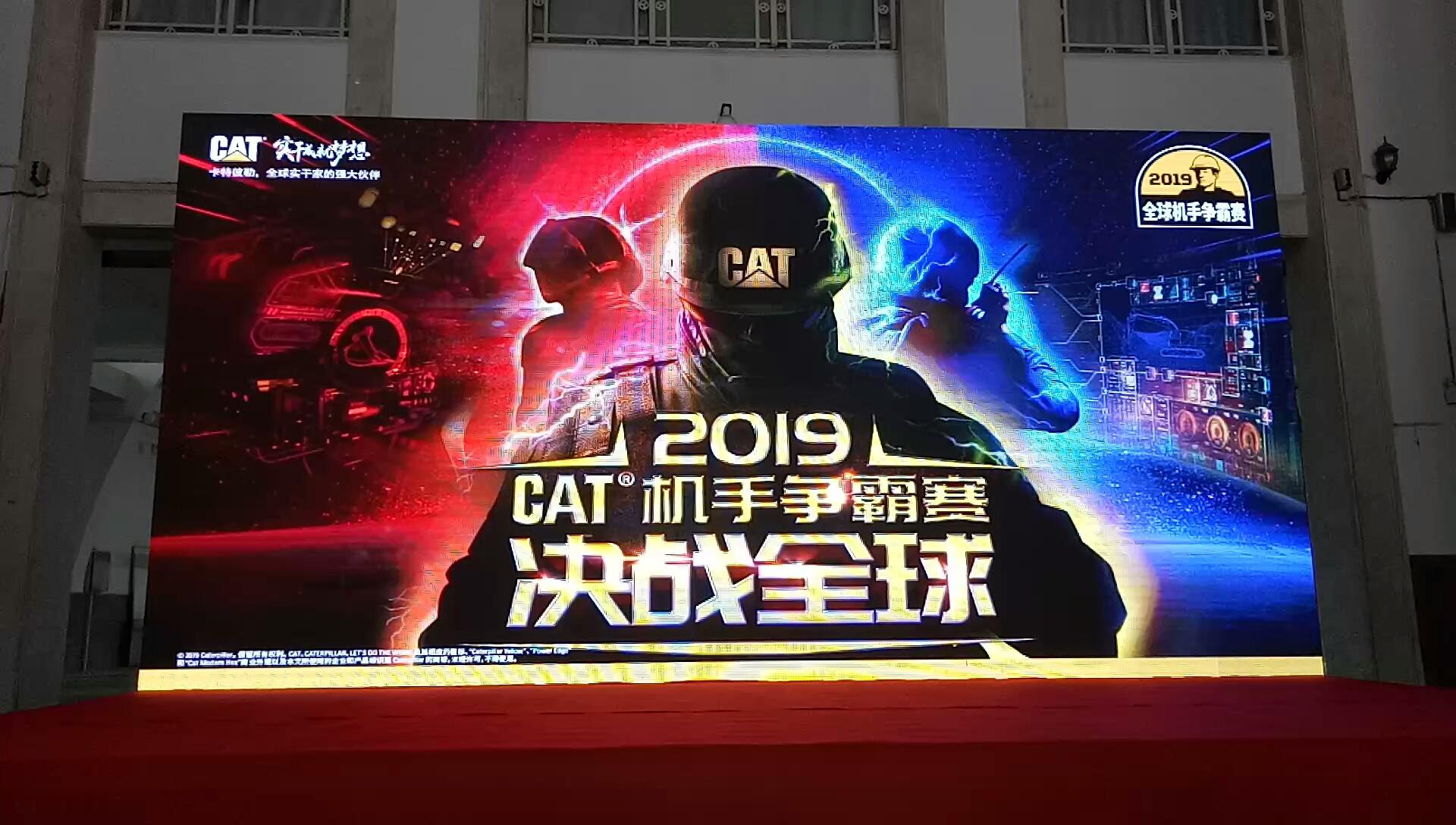 【视频征集】2019卡特全球机手争霸赛