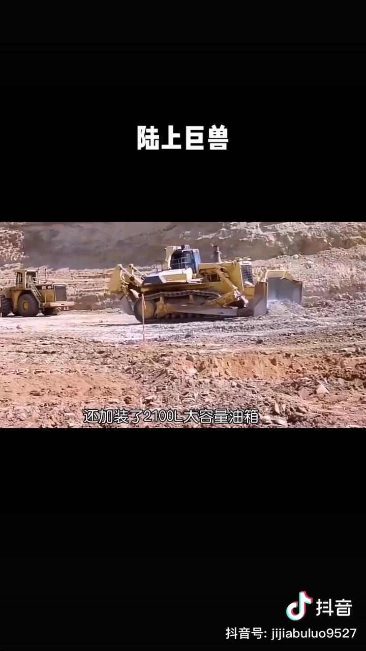 小松D575A推土机---陆上巨兽