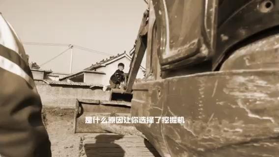 【骆哥出品2】是什么让你步入挖掘机行业,是因为儿时快乐吗