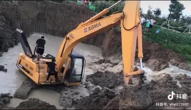 自己挖坑,自己洗澡