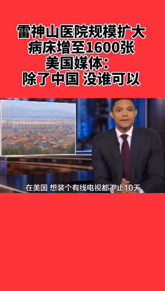 【金鼠打卡打卡第十二天】中国速度