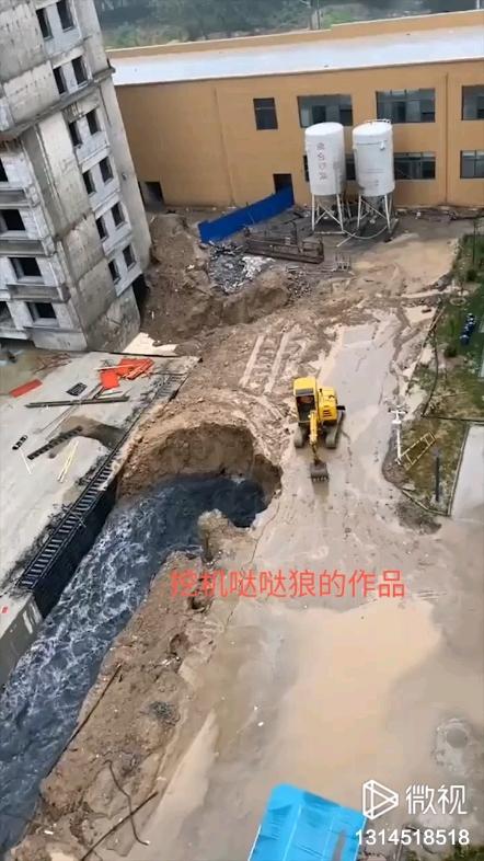 挖出地下河,把工地淹了,这事怎么办?