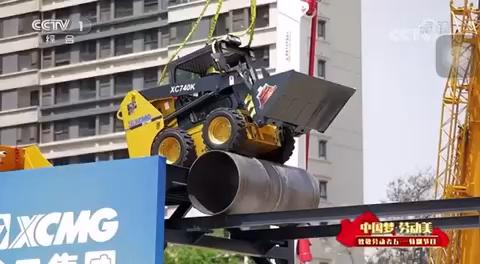 央视劳动节工程机械视频节目,甲友们看了吗?