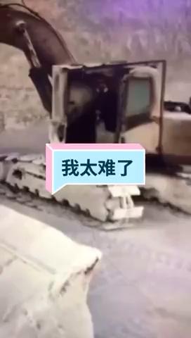 【铁甲视频】赚过最多钱的挖机!