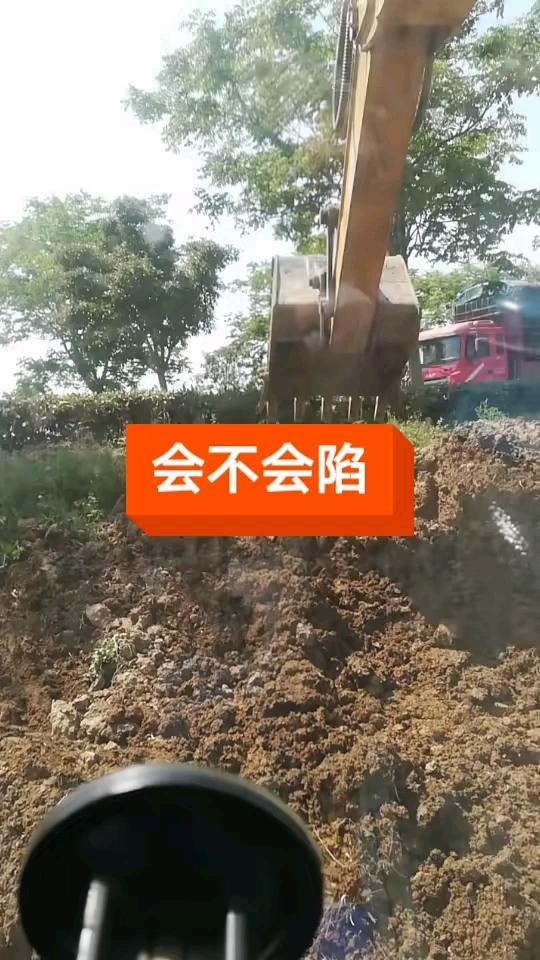 【视频征集】恢复 防陷 修坡
