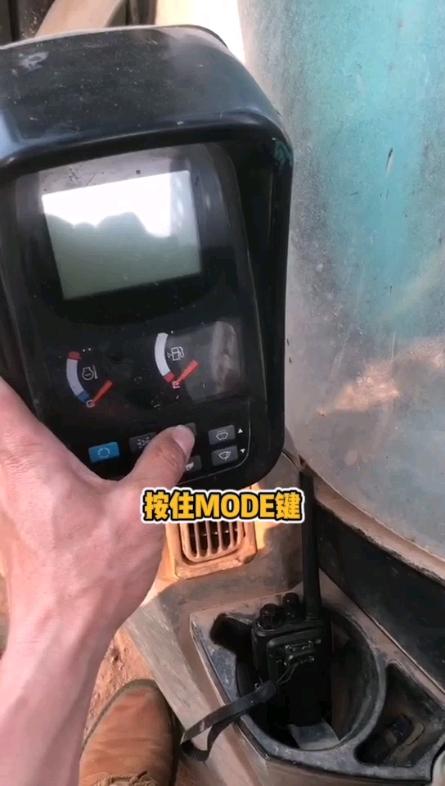 【牛挖修液压】第20期:神钢挖掘机怎么进行A调整?
