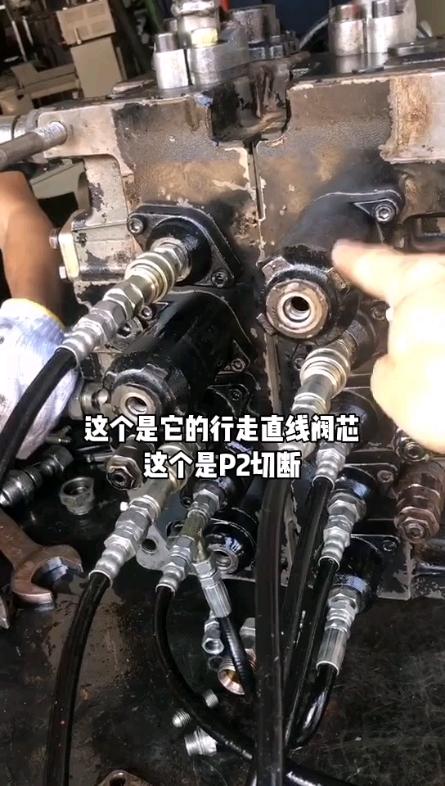 【牛挖修液压】第28期:神钢200-8挖掘机分配器维修案