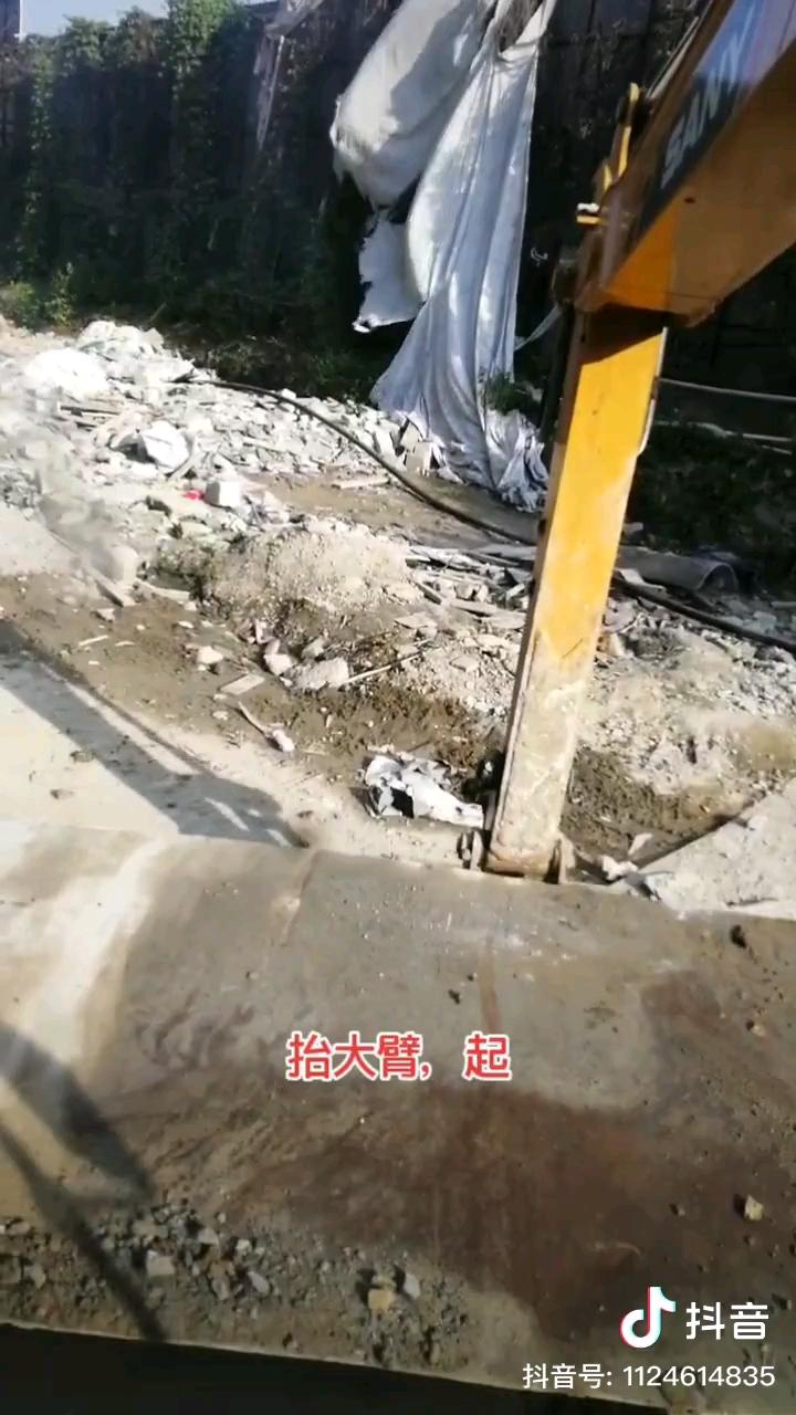 【操作教學】水泥地面挖鋼板-帖子圖片