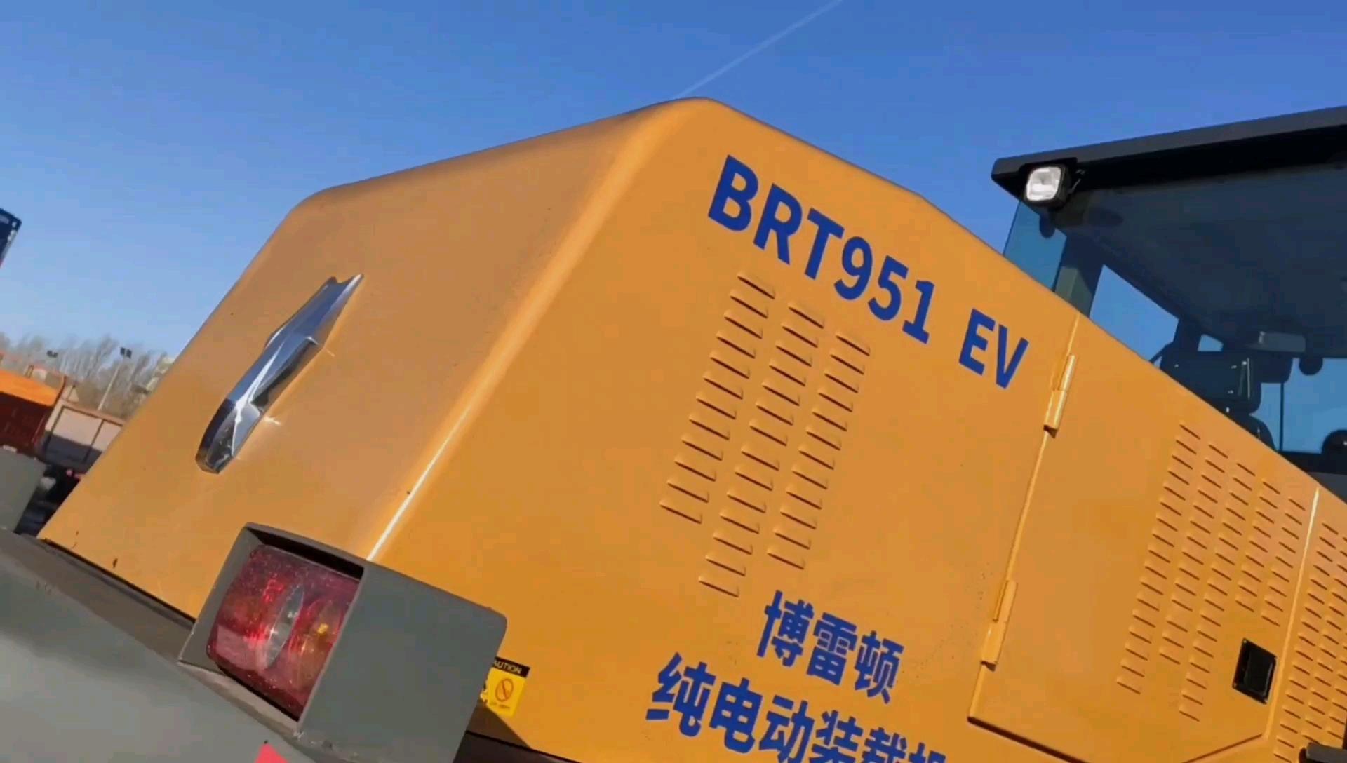 博雷顿纯电动BRT951装载机来了?。?!