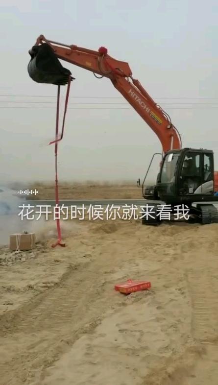 喜提新車日立ZX130-5AGp挖掘機-帖子圖片