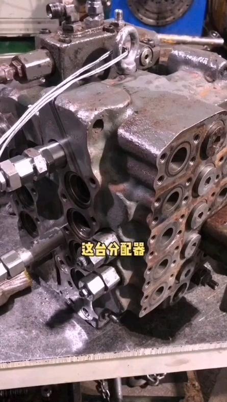 【牛挖修液压】第25期:沃尔沃210分配器维修案例讲解