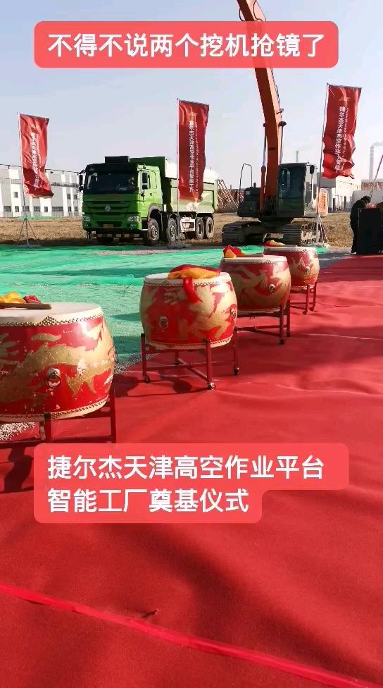捷尔杰无惧挑战!天津工厂又双叒扩建了!