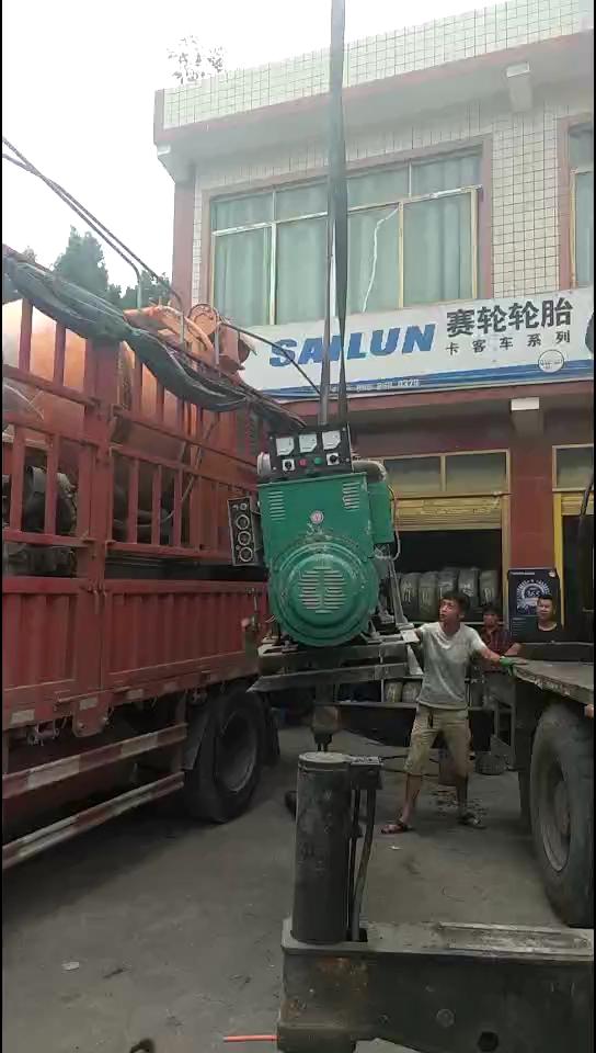 收售攪拌拖泵-帖子圖片