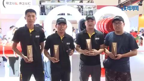 【有奖直播】康明斯百年中国行巡展徐州站开幕!