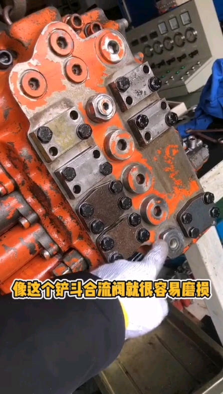 【牛挖修液压】第14期:大宇220-7分配阀主要部件讲解