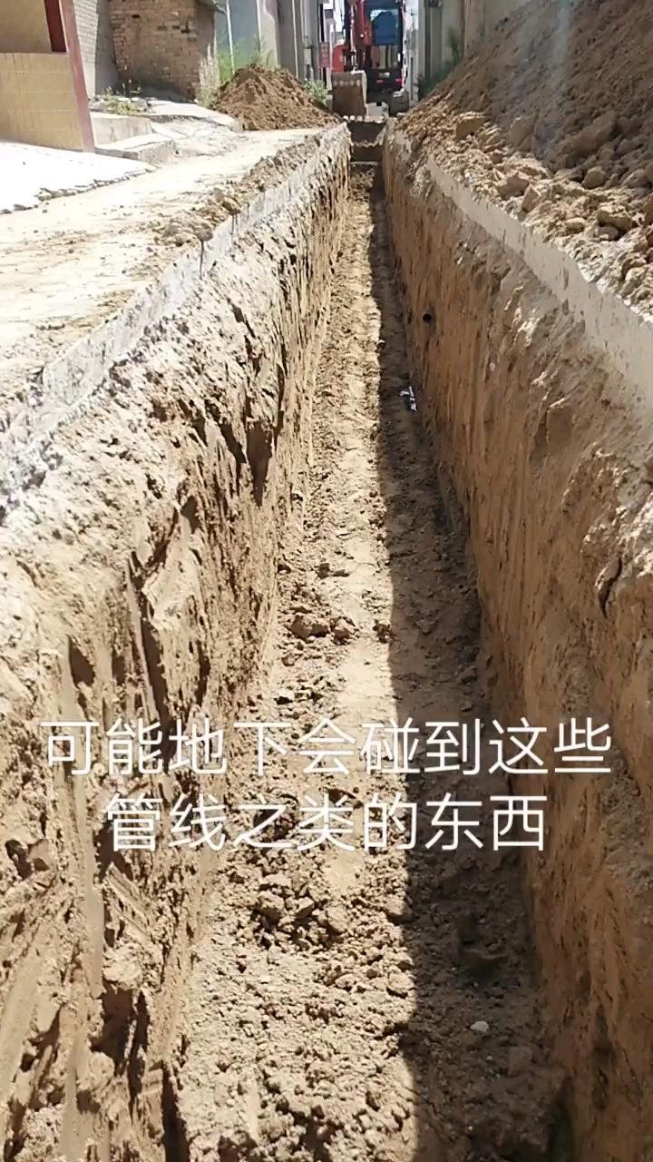 房区挖沟,会碰到水,线,气管道。多问施工队。