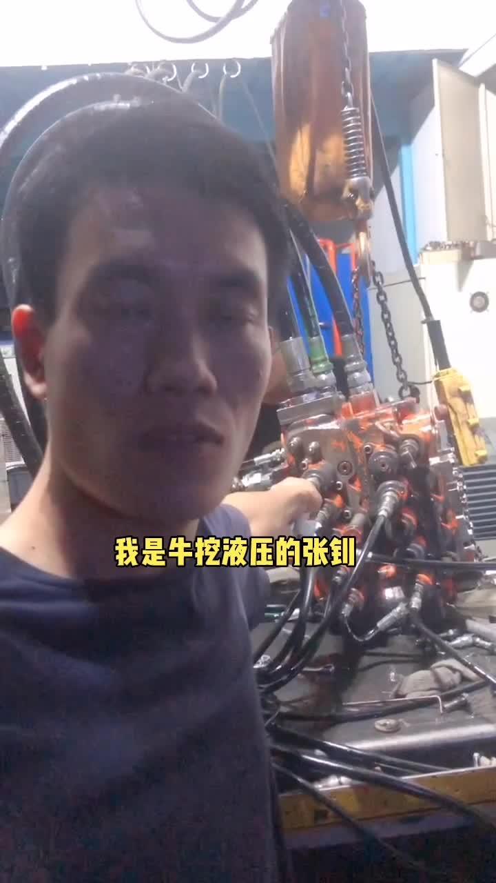 【牛挖修液压38】20吨挖机主炮怎么调节?