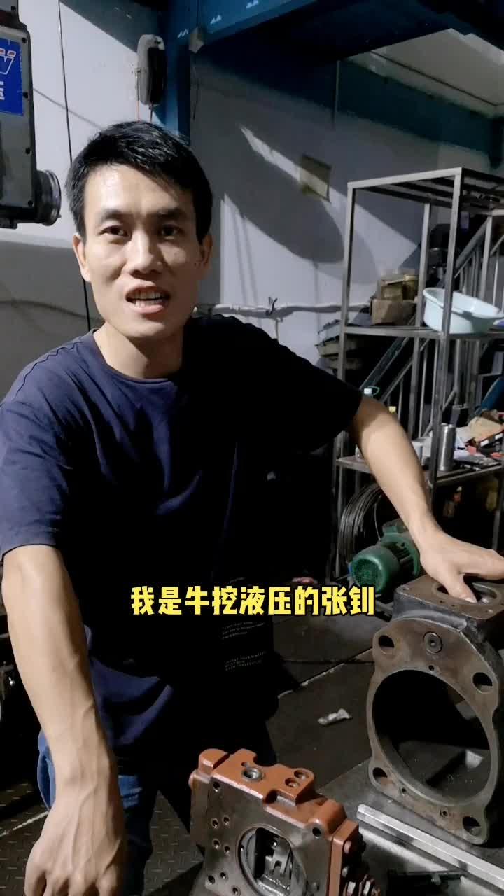 【牛挖修液压40】挖掘机调节器安装教程