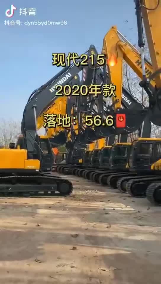 現代215挖掘機,只要56萬6!-帖子圖片